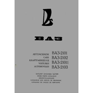Lada BA3, Geländewagen, 2101, 2102, 21011, 2103, Ersatzteilkatalog